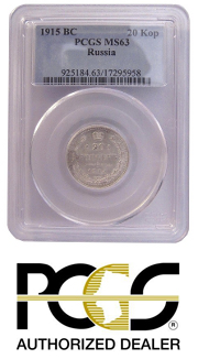 Professional Coin Grading Service (PCGS)
